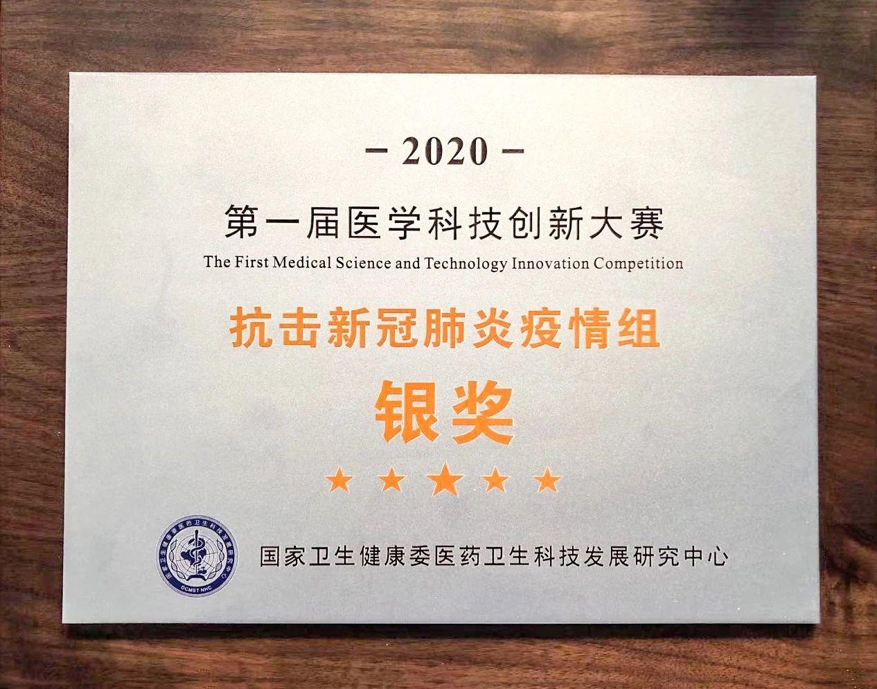微信图片_20210122113405.jpg